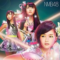 【サングラスと打ち明け話】 #2  カモネギックス〔8th Single〕 NMB48