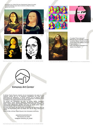 Leonardo da Vinci mona lisa-003 .jpg