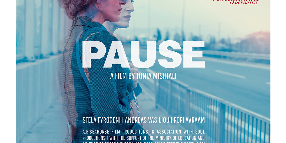 PAUSE (2018)