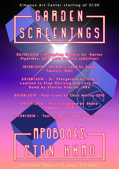 screenings poster.jpg