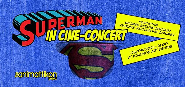 supermanbanner.png