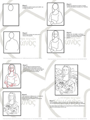 Leonardo da Vinci mona lisa-002 .jpg