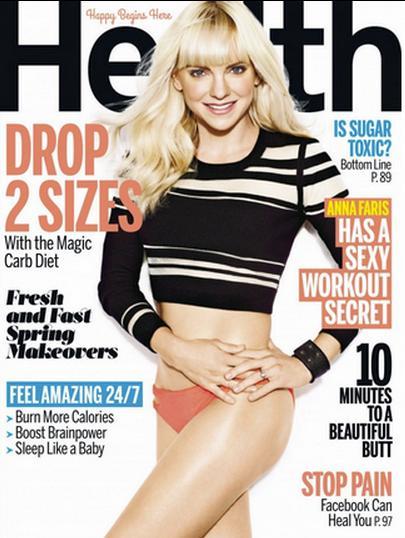 Health Magazine.jpg