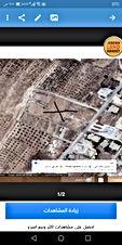 للبيع كاش أو بالتقسيط  ارض للبيع في ام الدنانير  998 متر مربع من المالك مباشرة