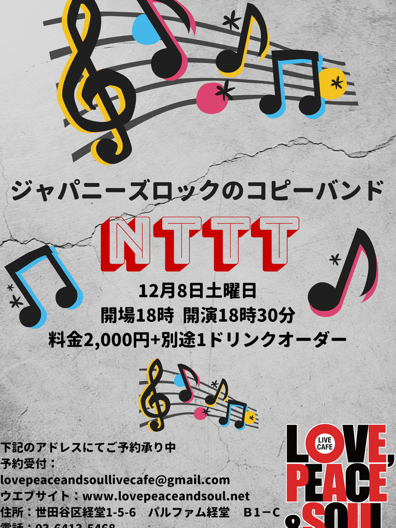 NTTT Live.jpg