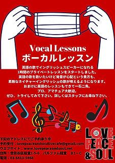 vocal2.jpg