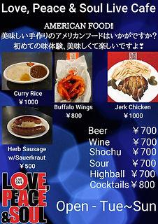 American Food.jpg