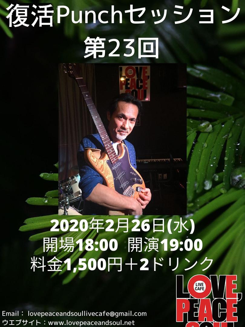0226B.jpg