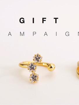 Kui Co. Online shop GIFT Campaign
