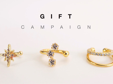 Kui Co. Online shop GIFT Campaign