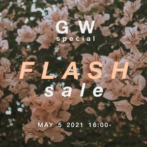 (GW企画)FLASH SALEのご案内