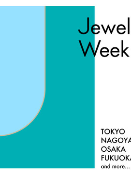 Jewelry Week 2020