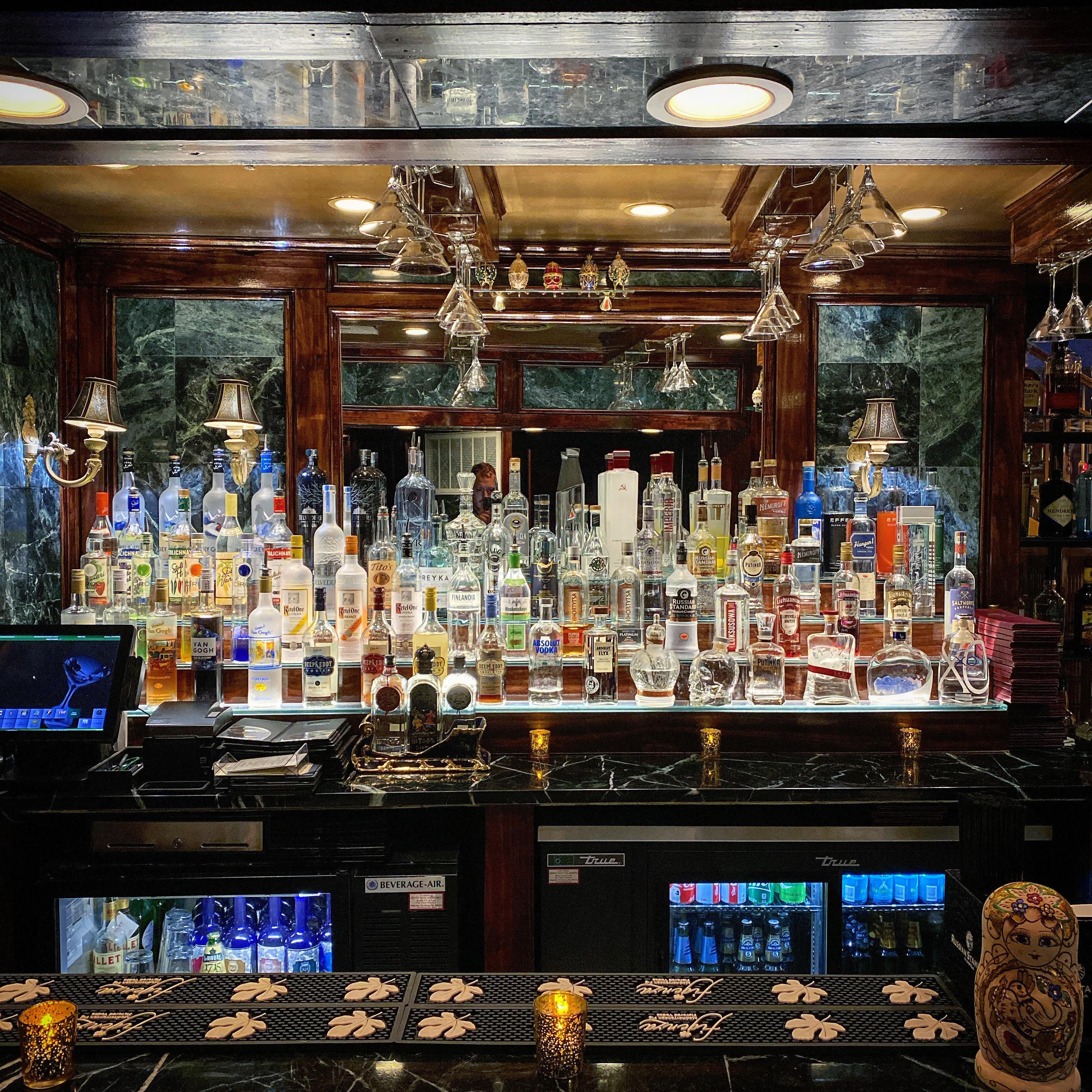 Bar Partial