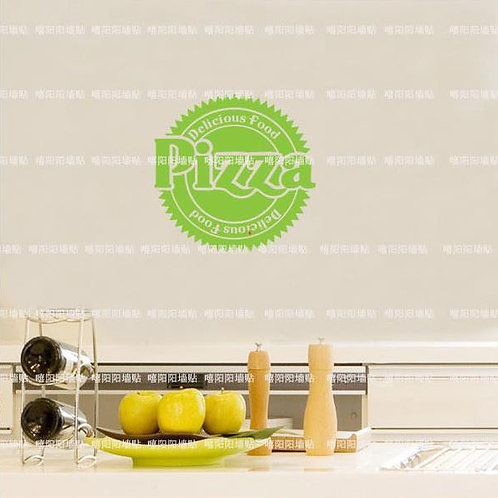 57 cm Pizza Wall Sticker