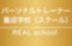 スクリーンショット 2018-10-12 16.38.57.png