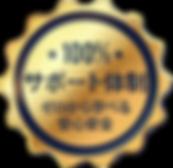 スクリーンショット 2018-09-06 14.26.01.png