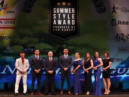 2021 summer style award 東京予選&PRO戦