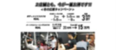 スクリーンショット 2019-11-03 16.49.29.png