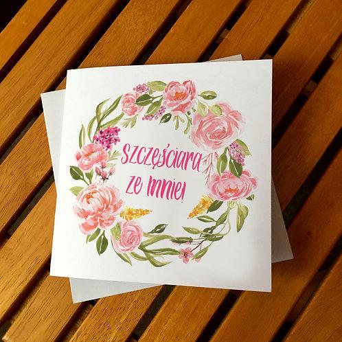 Kartka kwadratowa 'Szczęściara / Szczęściarz ze mnie / Mam najfajniejszą babcię'