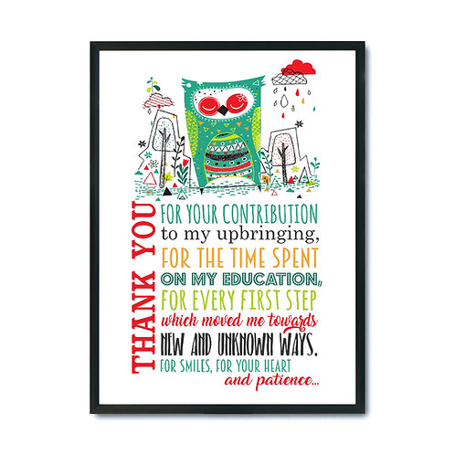 Thank you for your contribution teacher poster (digital)