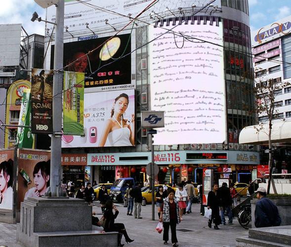 NicoleKouts2021_PhotoFunia-1616540884 Taipei