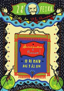 28ª FEIRA DE ARTES DA VILA POMPEIA Cartaz  2015 Centro Cultural Pompeia