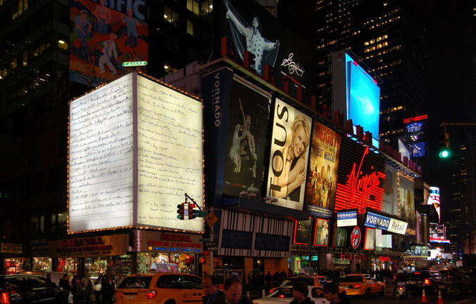 PhotoFunia-1615944427 Times Square