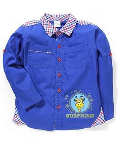 Kids Check Collar Shirt