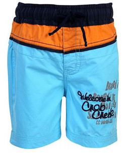 Kids Pull Up Shorts