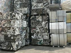Aluminium Extrusion (6063) Scrap