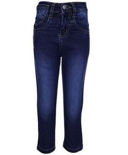 Kids Jeans Printed Pockets
