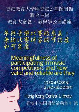 Talk at HK Central Library  2019 April 1