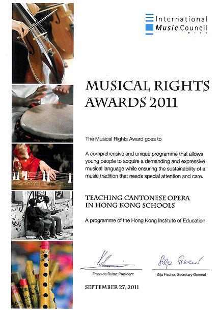 IMC+Musical+Rights+Award+Certificate.jpg