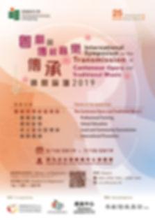 EdU-CCA-Oct-Poster-0726-01 (1).jpg