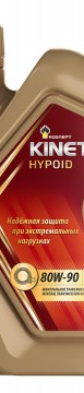 RN_Kinetic_Hypoid_80W-90_1L.jpg