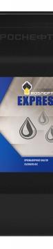 RN_Express_20L.jpg