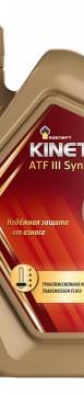 Kinetic ATF III Synt_1L.jpg