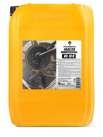 Масло компрессорное КС-19П минеральное 20л