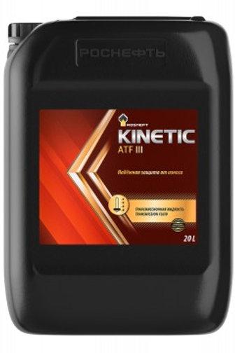 Масло трансмиссионное RN KINETIC ATF III универсальная жидкость для АКПП 20л