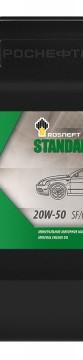 RN_Standart_20W-50_20L.jpg