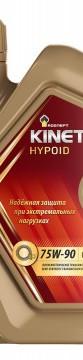 RN_Kinetic_Hypoid_75W-90_1L.jpg