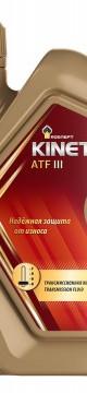 RN_Kinetic_ATF_III_1L.jpg
