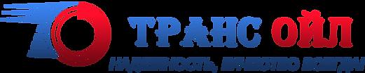 Логотип Trans oil Original Slogan 06.png