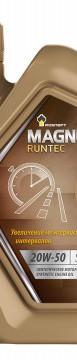 RN_Magnum_Runtec_20W-50_1L.jpg