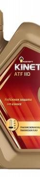 RN_Kinetic_ATF_IID_1L.jpg