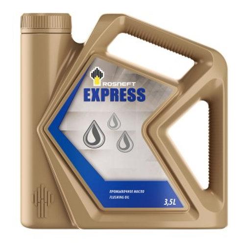 Масло промывочное RN EXPRESS минеральное 3,5л