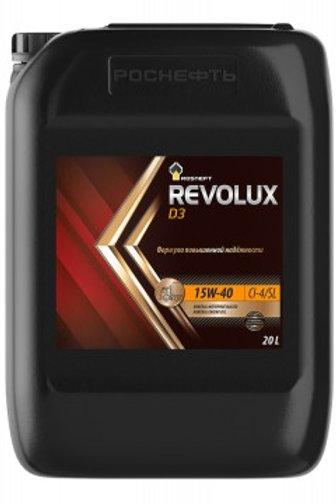 Масло моторное RN REVOLUX D3 15W-40 CI-4/SL минеральное, универсальное 20л