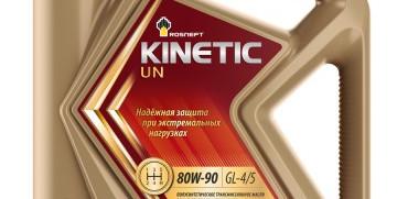 RN_Kinetic_UN_80W-90_4L.jpg
