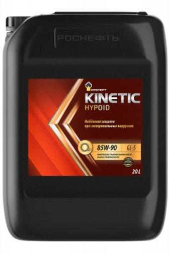 Трансмиссионное масло RN KINETIC HYPOID 85W-90 GL-5 минеральное 20л