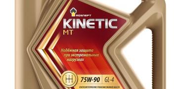 RN_Kinetic_MT_75W-90_4L.jpg